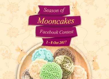 Season of Mooncakes Facebook Contest