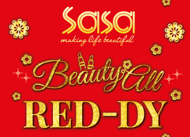 Sasa Beauty All Red-dy Deals